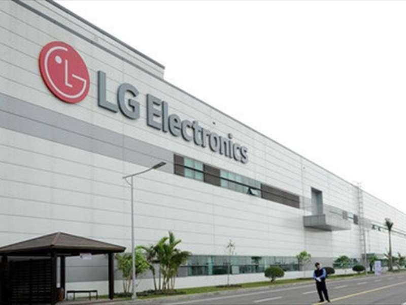 Kế hoạch Hội thảo cơ hội việc làm và tuyển dụng trực tiếp của Công ty TNHH LG Display Việt Nam (LGD) năm 2021